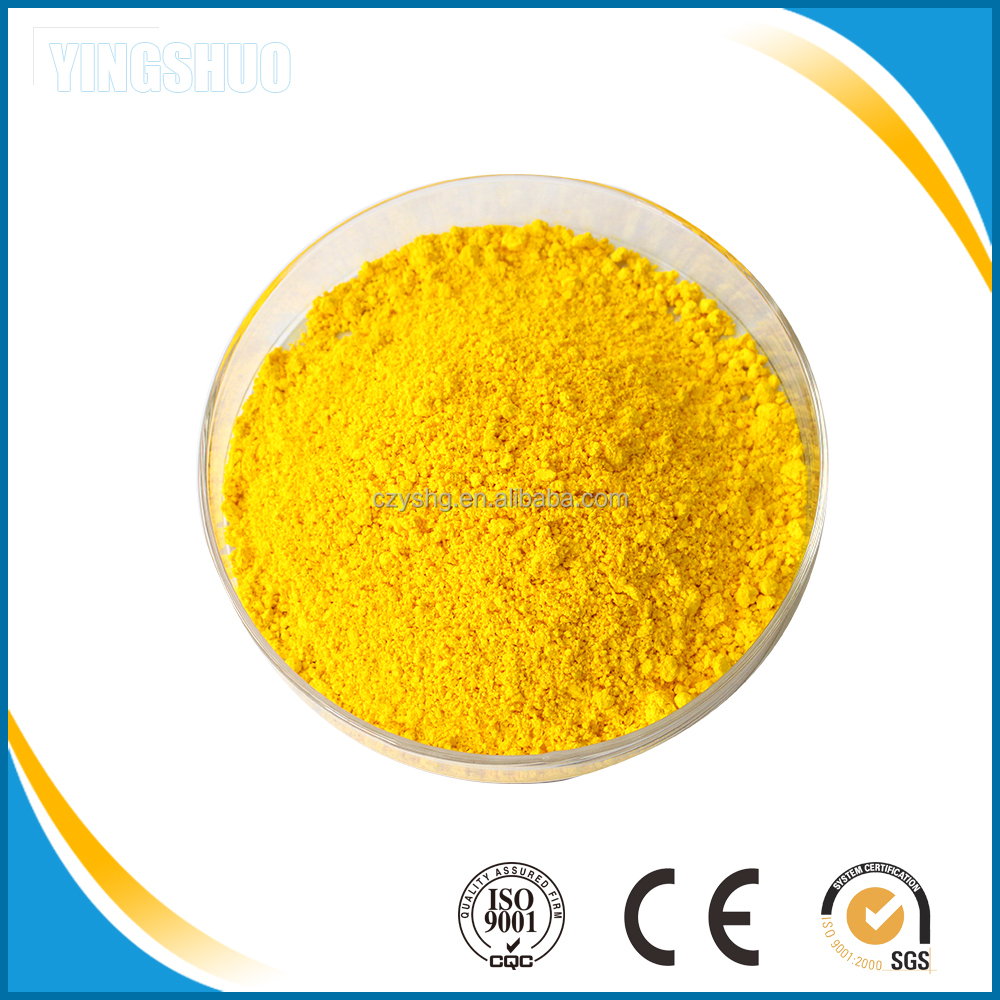 Textile dyeing Wastewater treatment chemicals polymer solvent yellow 179