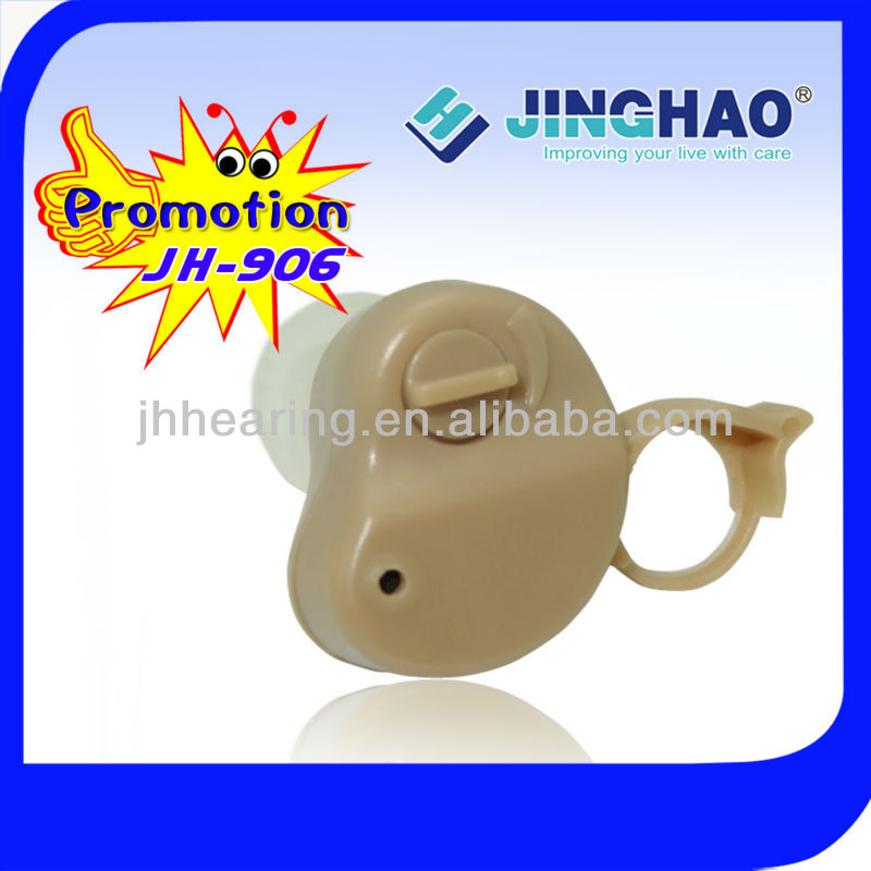 Excellent mini size hearing aid tubes (JH-906)