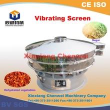 CW standard circular vibrating separator for sugar powder