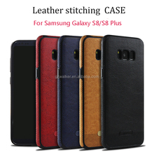 Business Style Soft Shell TPU PU Leather Grain Stitching Mobile Phone Case For Samsung Galaxy S8 Case