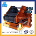 hot sale mining vibrating screen machine