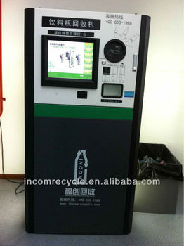 reverse vending machine-INCOM series