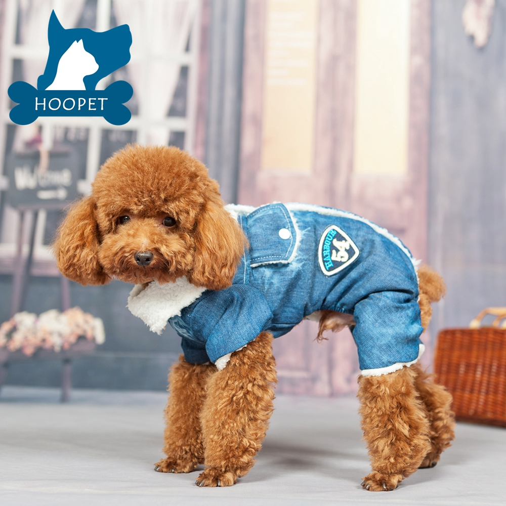 HOOPET Dog Clothes, Cowboy Pet Clothes Dog Clothes Over Autumn And Winter