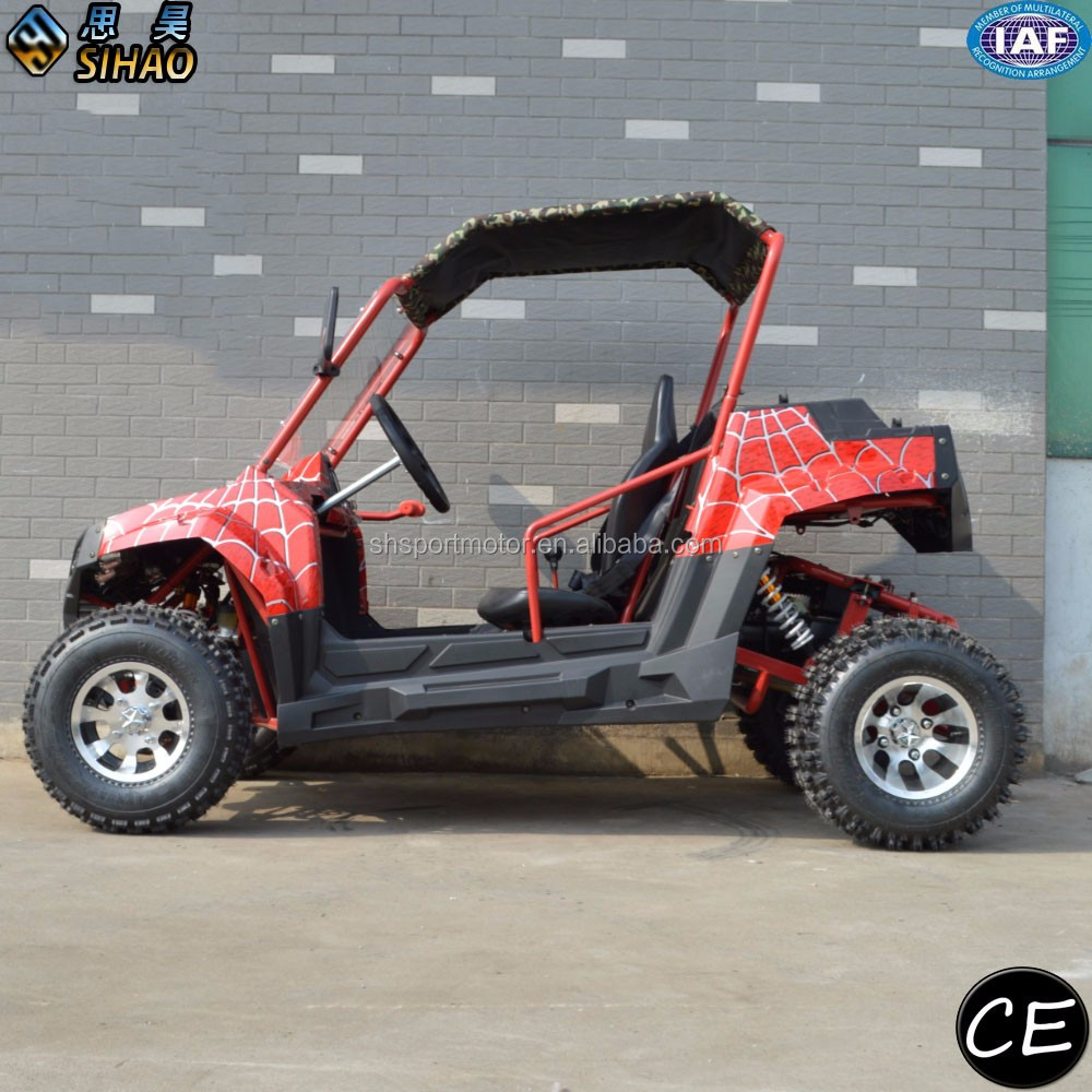 SHATV-034 china kids side by side utv for sale