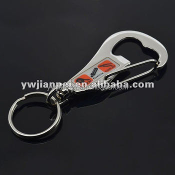 Double Sides Epoxy Logo Carabiner Bottle Opener Key Chain