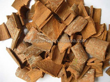 condiment cinnamon factory
