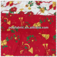 Printed Duvet Cover fabric with 100% Polyester Micro Fabric