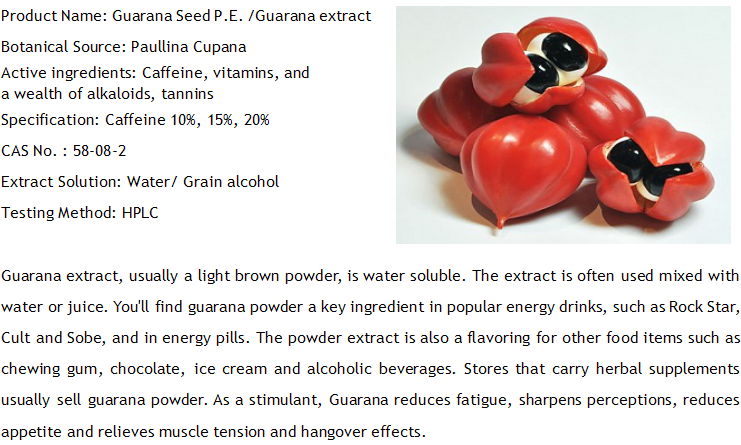 Best price natural guarana extract /caffeine for sexual energy drinks