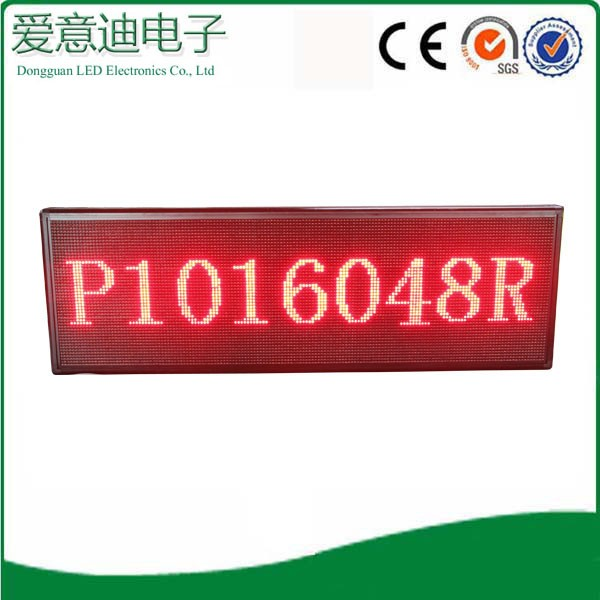 Vietnam waterproof red color two lines creative running message moving led open sign parking system led display