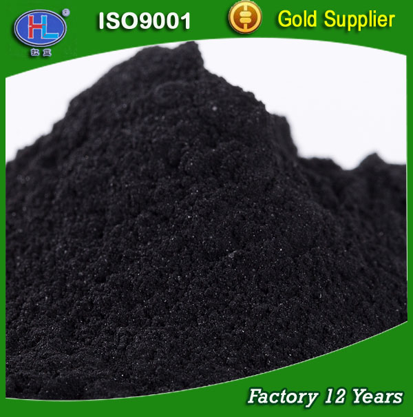 Food grade wood based powdered activated carbon used in pharmacy and drinks industry best decoloration chemical agent