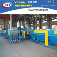 PE waste plastic film washing machine/PP recycling line/waste recycling machine