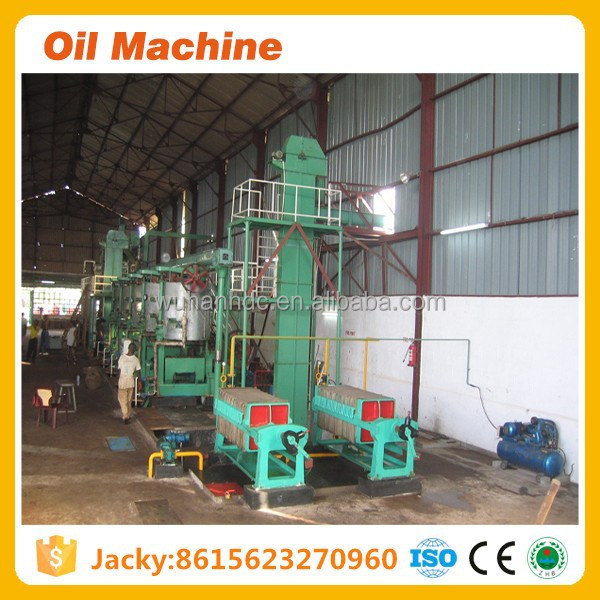 virgin red palm oil palm oil extractor rbd palm olein oil cp8