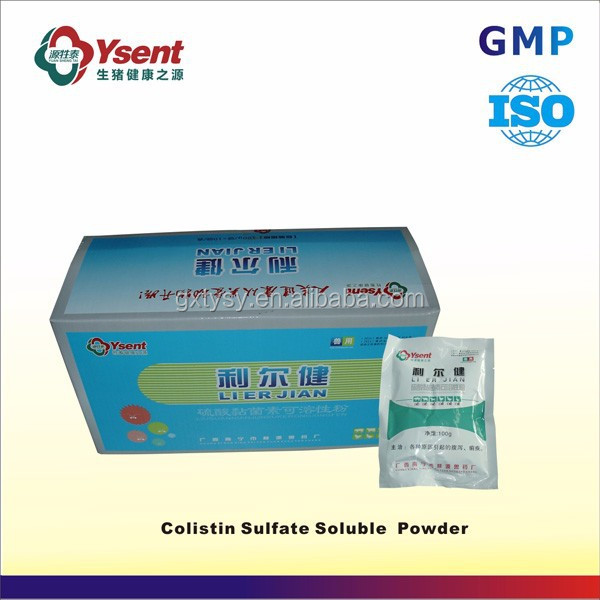 veterinary medicine best control escherichia coli drugs