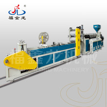 Ruian Fujinlong PP PS PE HIPS Extrusion machine,Plastic Sheet Extrusion,Extrusion