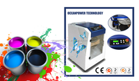 PRICE SALE automatic gyro paint mixing / manufacturing equipment for paints colorant tinting and color dispenser