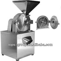corn grinder machines for grinding grain sugar mill equipment milling machine cocoa spice grinding machine