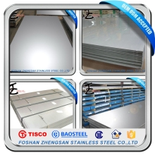 Hot Rolled Material Stainless Steel Sheet Sus304 Specifications