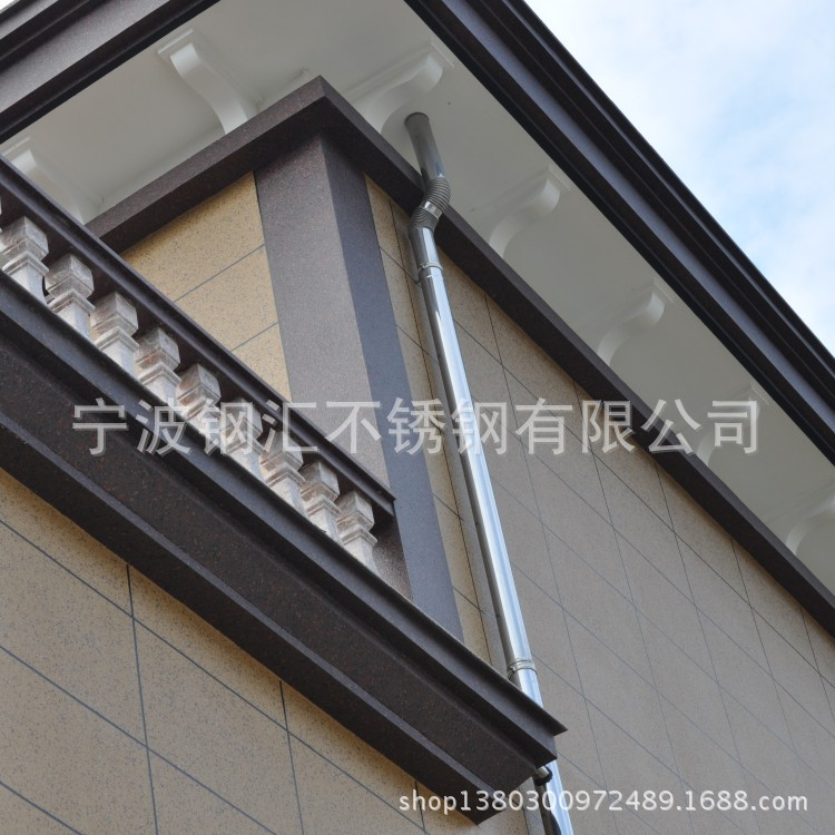 stainless steel /plastic / PVC rainwater downspout elbow