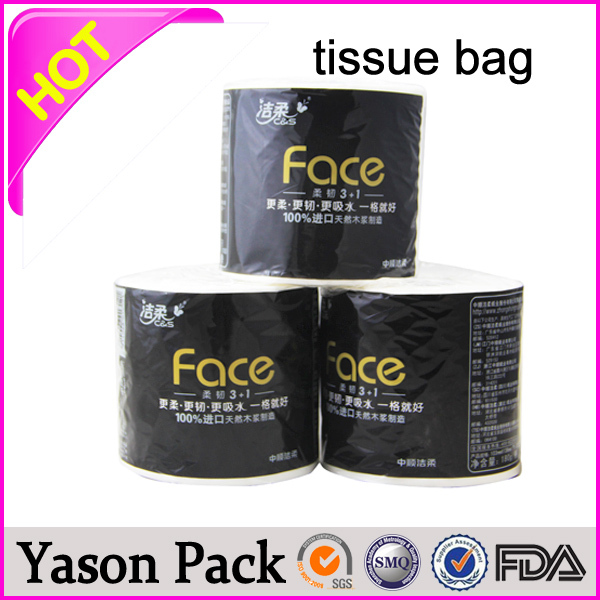 Yason variety colors aluminum foil/paper mylar bags with lock tin ties commercial paper bag unique designs side gusseted paper b