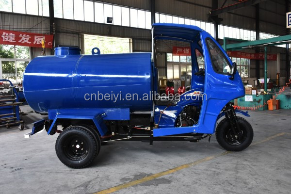 2016 high quality 250cc water tank three wheel motorcycle five wheel cargo Tricycles to Carrying Water