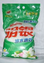 detergent powder best price manufacturers