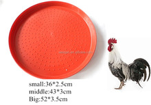 hight quality chicken feed tray three type 36cm, 43cm. 52cm