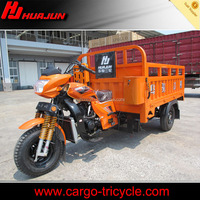 cargo scooters china/pedal cargo tricycle/tricycle gasoline engine