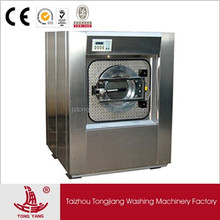 Coin Commercial Washing Machine (coin,token,card operating)