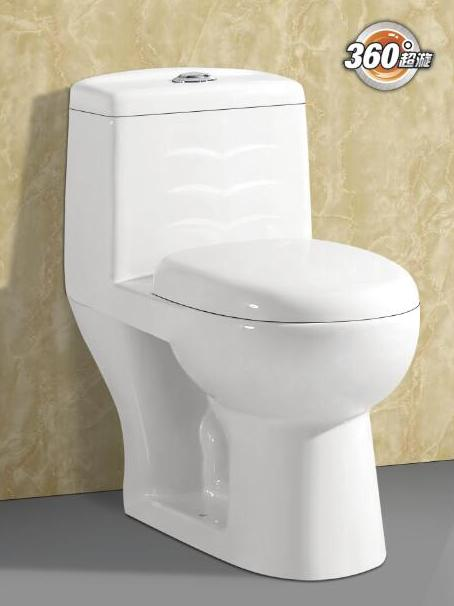 Hot selling indoor siphonic ceramic one piece indian ladies toilet