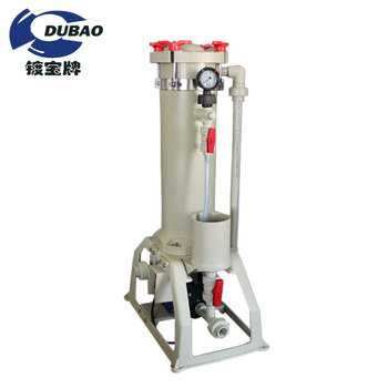 Industrial water filter liquid filter machine for electronic industry