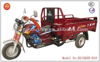 HZ150ZH-B10 cargo motor tricycle