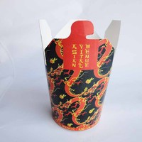 Round Bottom Paper Fries Cup Chinese
