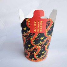 round bottom paper Fries cup, chinese box food noodle
