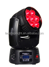 7pcs zoom LED moving head light include beam and wash function