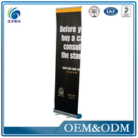 HY01-3 Light weight Trade Show A Frame Banner Stand