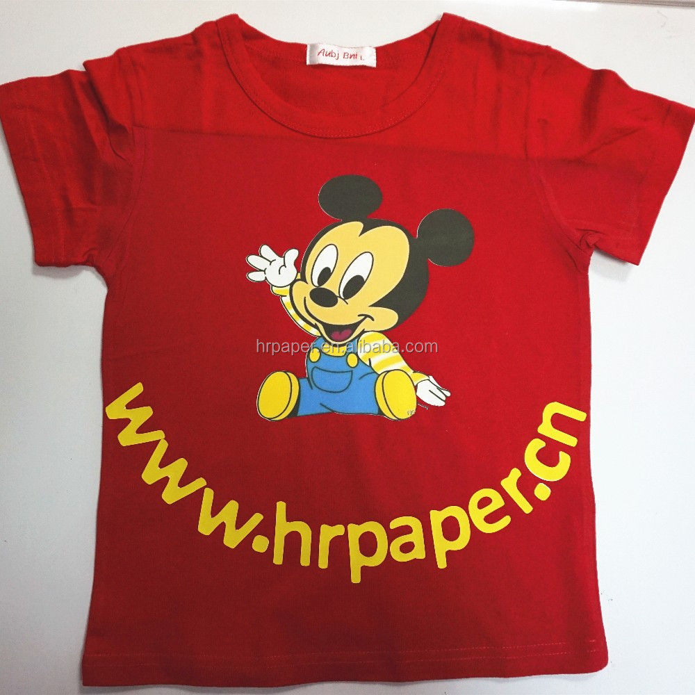 Super Flexible & Soft Stretch PU based Inkjet Heat Transfer Paper to Make your Own T-Shirt