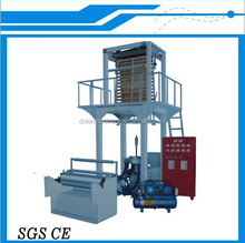 LDPE/HDPE/LLDPE Economic Mini Plastic Bag Film Blowing Machine Price, PE Film Blown Extruder