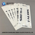FFS plastic packaging bags for chemical fertilizer 10kg ,25kg,50kg