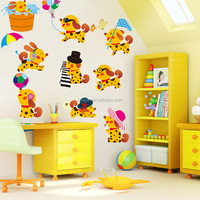 Removable self adhesive eco-friendly PVC dormitory bedroom baby's room yellow dog animal wall sticker for decoration