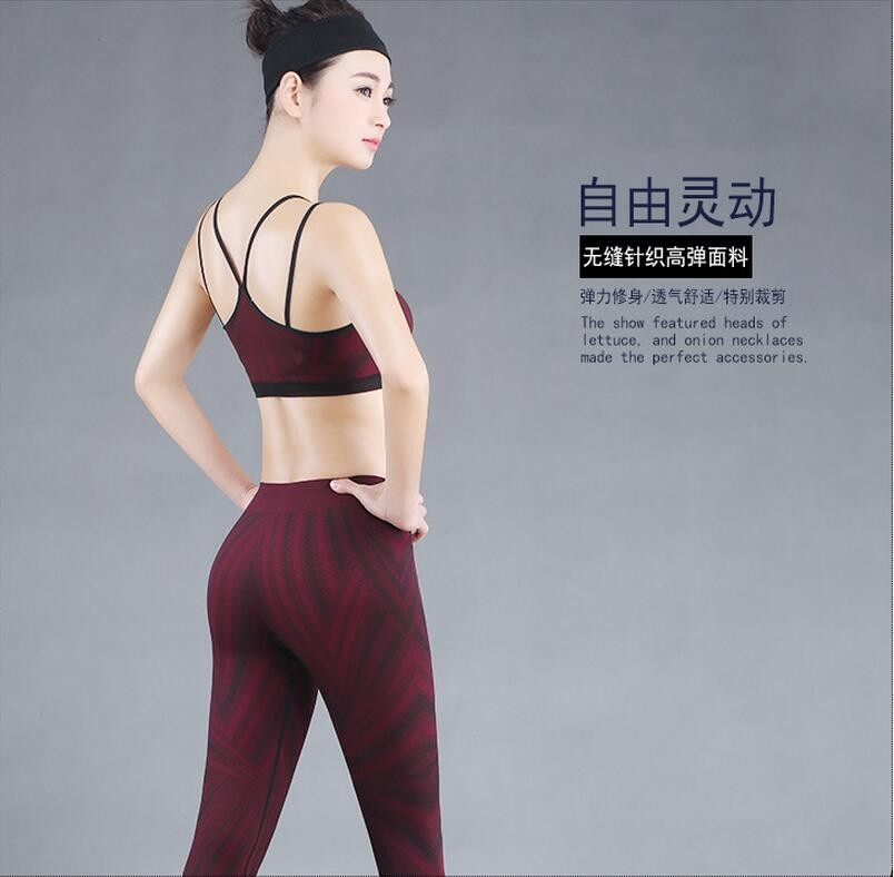 Top quality Sports Wear Women's Workout Yoga Legging And Sports Bra Set