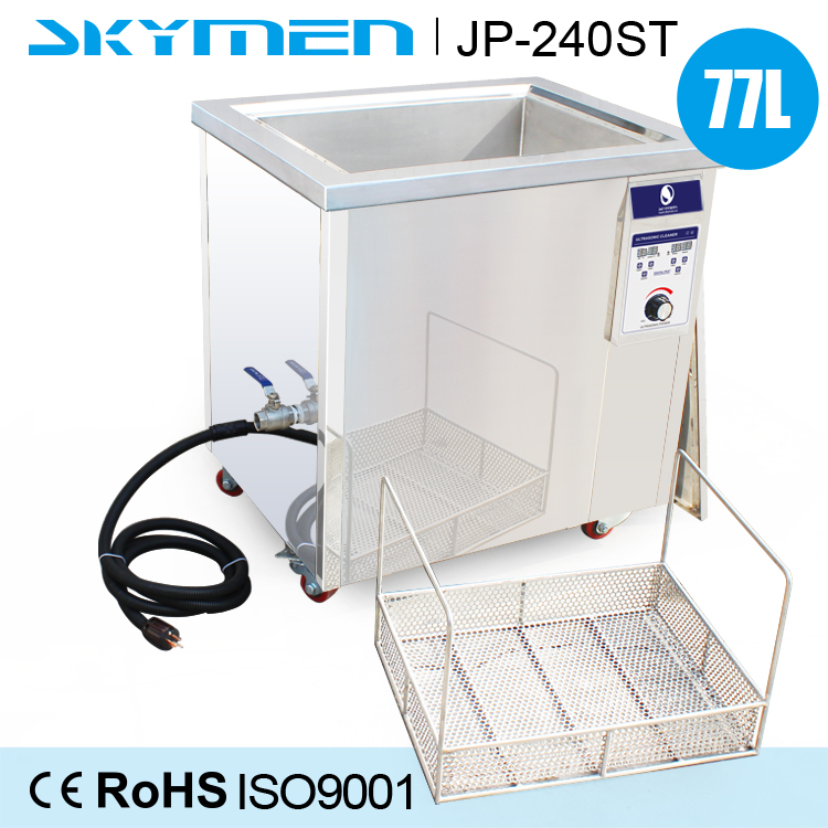 Turbochargers ultrasonic cleaning machine JP-240ST Skymen ultrasonic cleaner