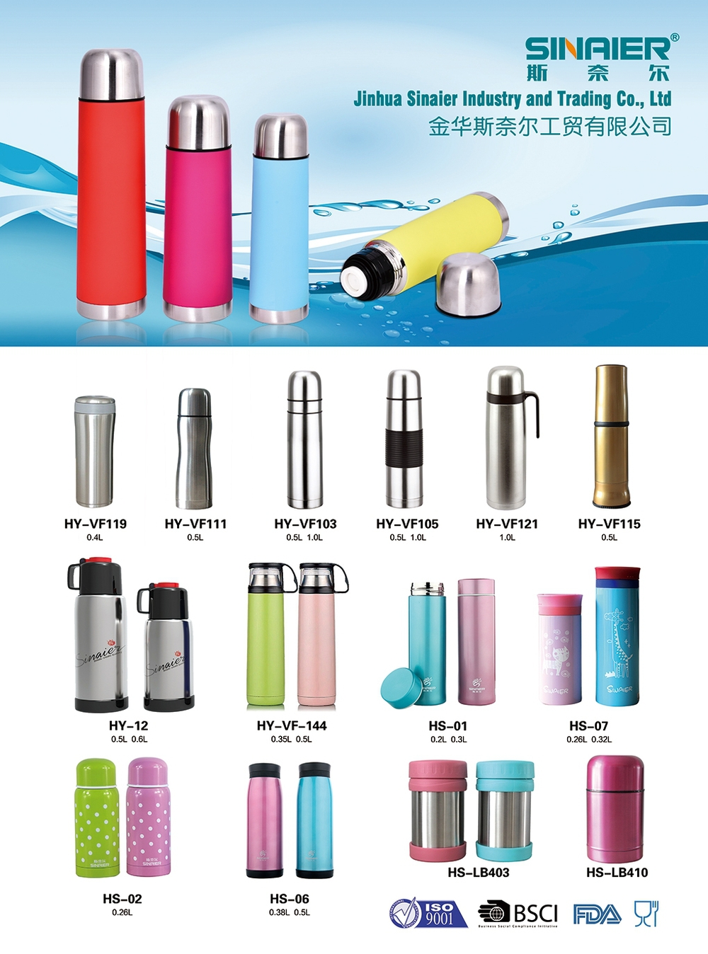 Grand Rubble Painted Vacuum Flask