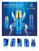 Wholesale indian cosmetics with Great Price 881873