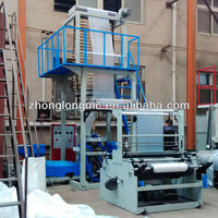 LDPE/LLDPE/HDPE plastic film extruder/ film blown machine