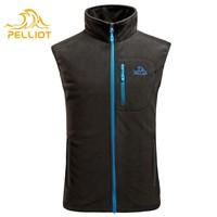 men's polar fleece vest