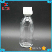 125ml 4oz Loquat leaf syrup extract glass bottle with white plastic screw cap