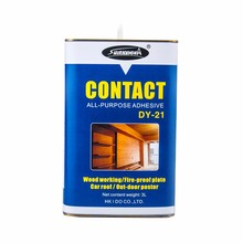Sprayidea DY-21 Neoprene Contact Glue for Leather Shoe Air Insol Shoe Glue barg Cement Glue