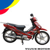 china cheap 110cc classic cub motorcycle for wholesale