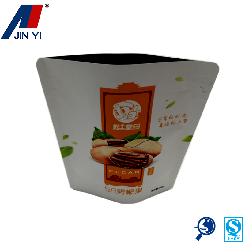 high quality packaging companies packing plastic bag
