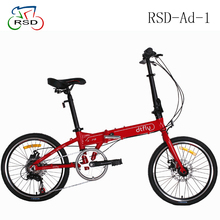 cheap wholesale bicycles for sale 14 inch red folding bike/folding bicycle/China folding bike latest bicycle model and prices